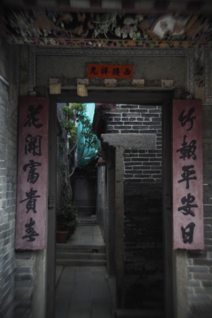 PingShan-1.jpg