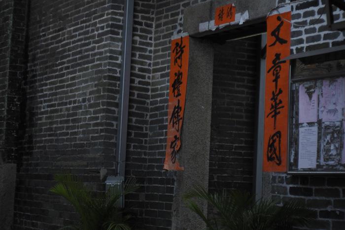 PingShan-2.jpg