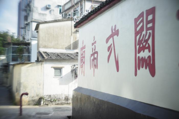 Yuenlong-1.jpg