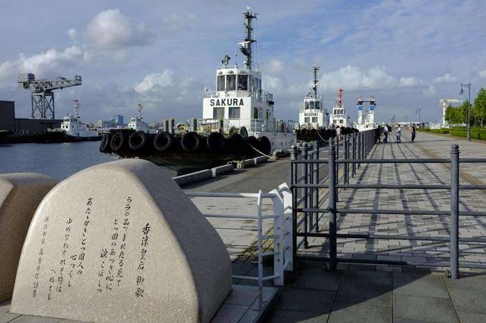 Yokohama1.jpg